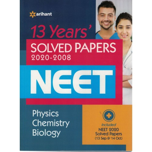 13 Years Solved Papers NEET (English) KS01107