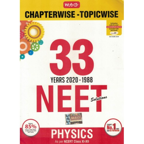 33 Years Chapterwise NEET Physics KS01141