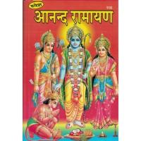 Aanand Ramayan Sampurn 9 Kand KS00058