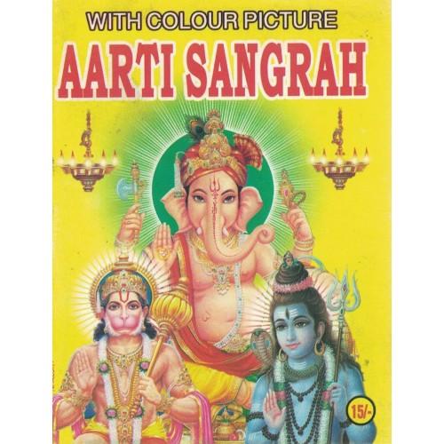 Aarti Sangrah KS00996