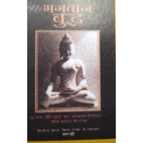 Bhagwan Buddha Suman Our Buddhi ka Ucchatam Vikas KS01296