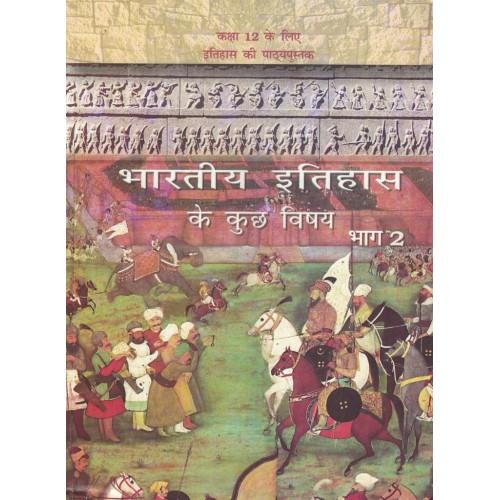Bhartiya Itihas Bhag 2 Text Book Ncert Class 12th KS00260