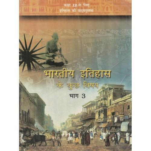 Bhartiya Itihas Bhag 3 Text Book Ncert Class 12th KS00260