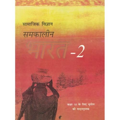 Bhugol Text Book Ncert Class 10th KS00247