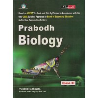 Biology Prabodh English Medium Class-11th KS00041