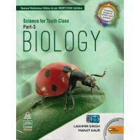 Biology S.Chand Class - 10th (English Medium) KS00021