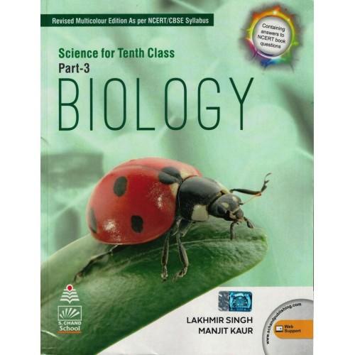 Biology S.Chand Class - 10th (English Medium) KS00021