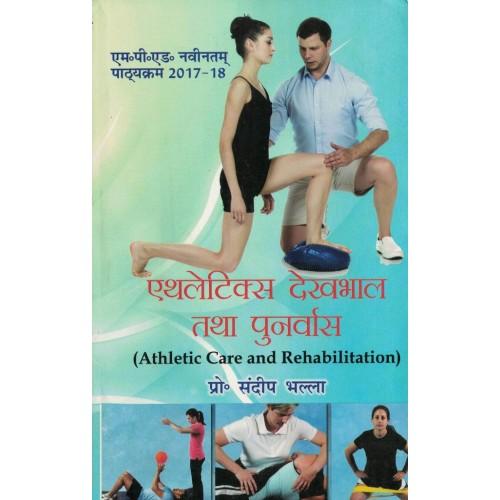 Athletic Care And Rehabilitation Hindi Text Book Bped KS00304