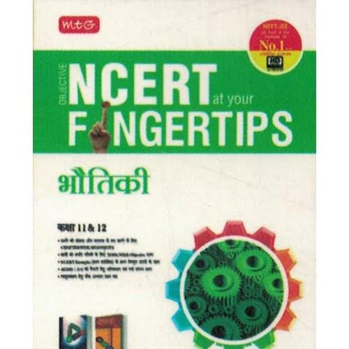 Bhautik Fingertips Ncert KS00207