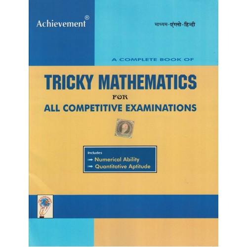 Tricky Mathematics Achievemeht KS00216