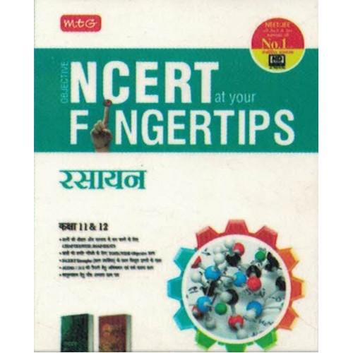 Rasayn Fingertips Ncert KS00208