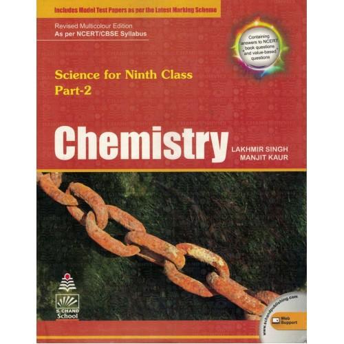 Chemistry S.Chand Class - 9th English Medium  KS00023A