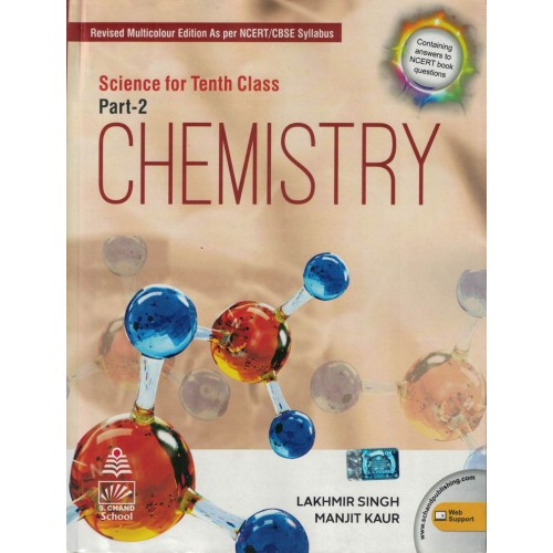 Chemistry S.Chand Class - 10th English Medium KS00023