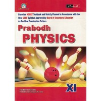 Physics Prabodh English Medium Class-11th