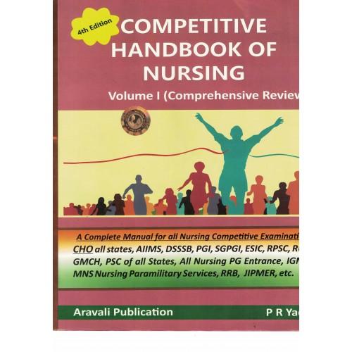 Competitive Handbook of Nursing Volume 1 By P.R. Yadav KS01436