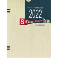 Diary 2022-N-128 KS01454