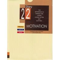 Diary 2022-N-129 KS01453