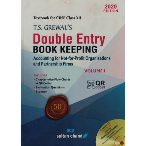 Double Entry Book Keeping Volume - 1 Class - 12th KS00031