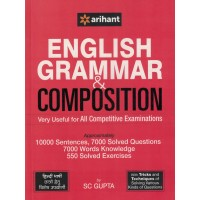 English Grammar And Composition Arihant KS01183