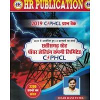 Hari Ram Patel Chhattisgarh State Power Holding Company Limited preshna bank 2019 KS01524