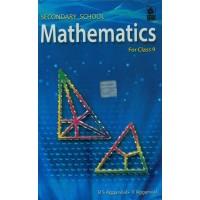 Mathematics Class 9th English Medium (R.S.Aggrawal) KS00020