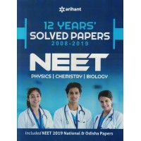 NEET 2020 Solved Paper 12 Years (English Med.) KS00004