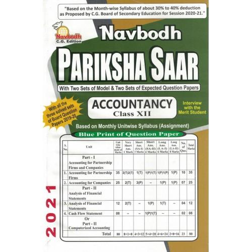 Navbodh Pariksha Saar Accountancy Class 12th  KS00922