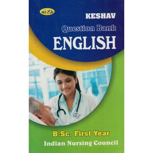 Keshav Question Bank English Bsc 1Year KS00283