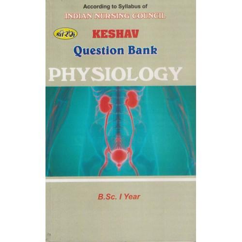 Keshav Question Bank Physiology Bsc 1Year KS00280