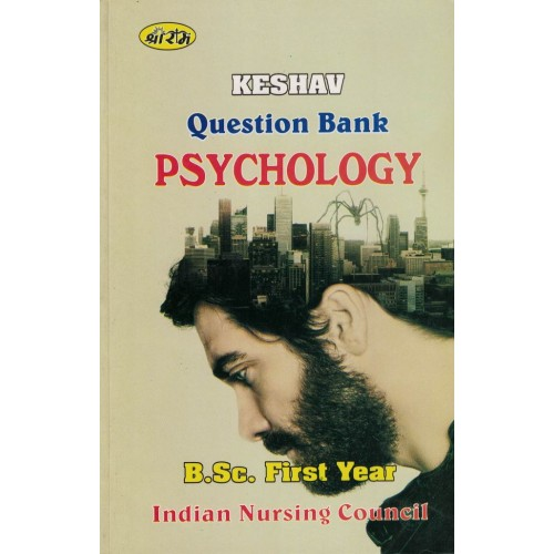 Keshav Question Bank Psychology Bsc 1Year KS00282