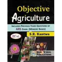 Objective Agriculture By S.R.Kantwa KS01095
