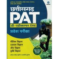 PAT ENTRANCE EXAM 2020 (Hindi Medium) KS00001