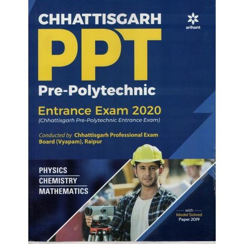 PPT Entrance Exam 2020 (Hindi medium)