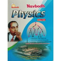 Physics Book Navbodh Class - 12th (English) KS00052
