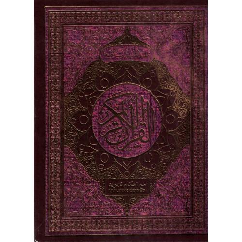 Quran Masjid Colour Courted Art Paper KS00001U