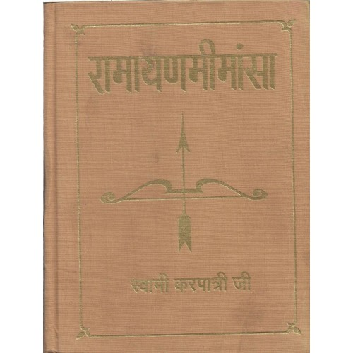Ramayan Mimansha- Swami KS00068