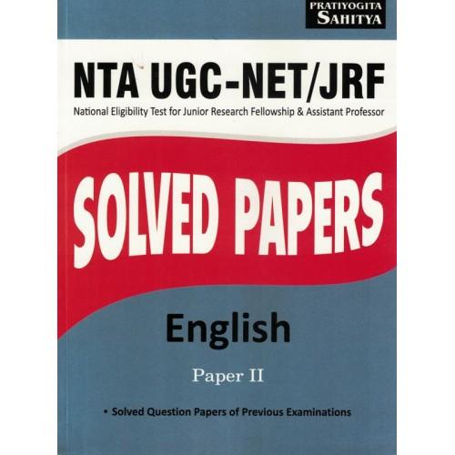UGC -NET /JRF Hal Prashna Patra English  Paper 2 KS01369