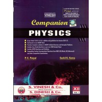 Vinesh Physics  Class 12th Vol 1 & Vol 2 KS01211 (Session 2021-22)