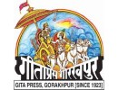 Geeta Press Gorakhpur