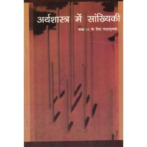 ArthShastra Me Sankhiyki Text Book Ncert Class 11 KS00252