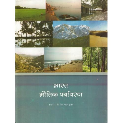 Bharat Ka Bhautik Paryavarn Text Book Ncert Class 11th KS00252