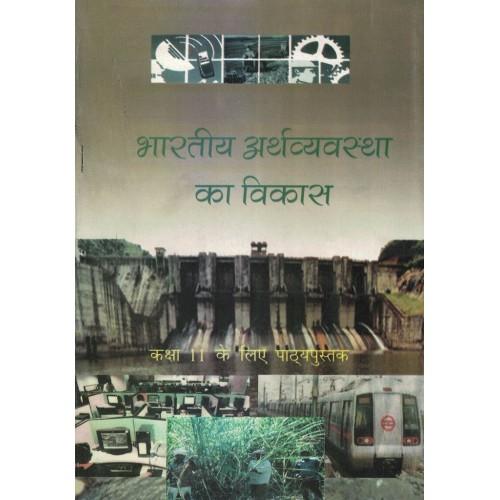 Bhartiya Arthvyavstha Ka Vikas Text book Ncert Class 11th KS252
