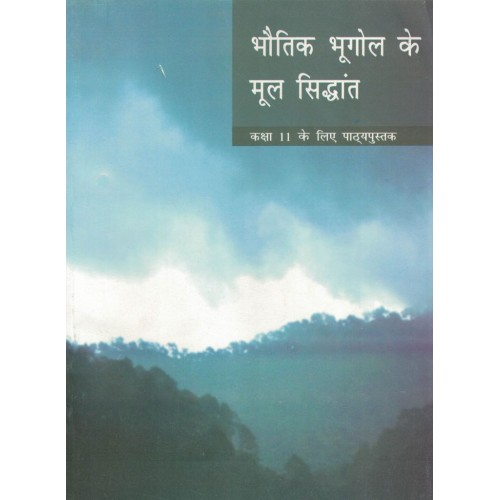 Bhautik Bhugol Ke Mul Siddhant Text Book Ncert Class 11th KS00252