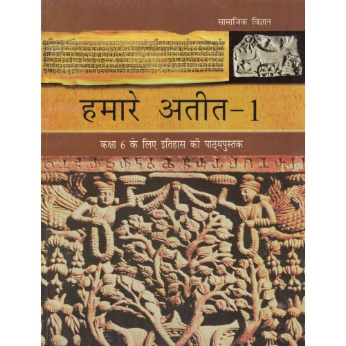 Itihas Hamare Atit Text Book Ncert Class 6th KS00244