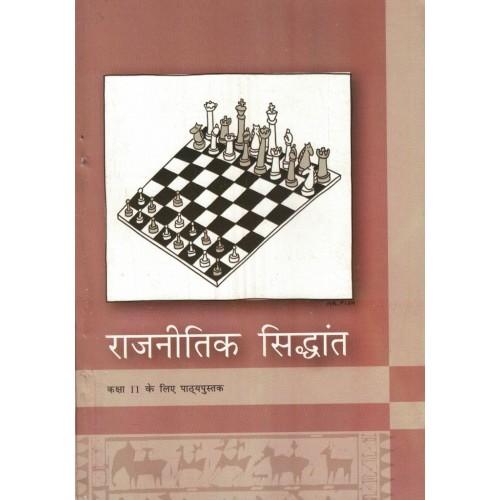 Rajnitik Siddhant Text Book Ncert Class 11th KS00252