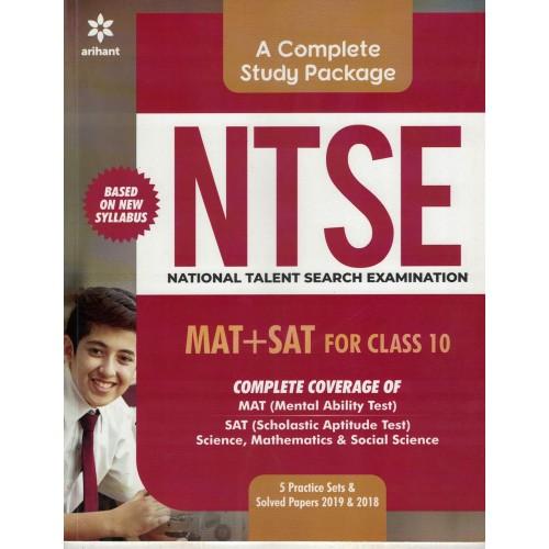 N.T.S.E. MAT+SAT Class-10th  Complete Guide (English Medium )